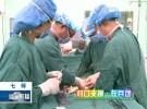 援疆医生刘卫东:为七师留下一支永远不走的医疗团队
