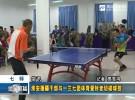 淮安援疆干部与137团体育爱好者切磋球技