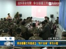 """淮安援疆工作组成立""""四个全面""""学习小组"""