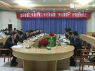 """淮安援疆工作组启动""""天山雪豹""""活动"""