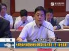 七师党政代表团赴淮安考察深化双方团县(区)融合发展