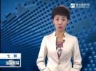 淮安市金湖县淡水小龙虾落户胡杨河景区