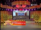 2016淮安春晚:11、小品《谁做主持人》