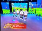 2016淮安春晚:12、歌曲《大梦想家》