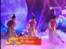 2016淮安春晚:13、舞蹈《桃韵》