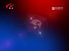 11月22日吉林11选5走势图联播