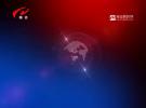 11月27日吉林11选5走势图联播