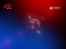 12月14日吉林11选5走势图联播
