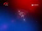 12月4日吉林11选5走势图联播