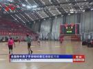 全国青年男子手球锦标赛在淮安区开赛