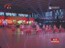 市第五届中小学体育艺术文化节在清江浦区开幕
