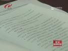 """淮安区开展""""三服务""""流动红旗竞赛活动"""