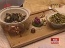 (劳动美)蔡国兵:用精湛的厨艺 打造舌尖美味
