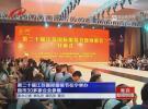 第二十届江苏国际服装节在宁举办  我市30多家企业参展