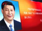 """9月20日今日观察:食品安全""""逢十""""专项执法行动"""