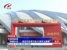 """市领导参观""""奔腾岁月——淮安市改革开放40周年主题展"""""""