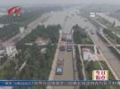《江蘇省水路交通運輸條例》正式施行