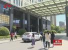 中国脑健康日:关爱脑健康 从即刻做起