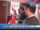 清江浦区举办诗词吟诵会 讴歌新中国成立七十周年