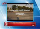 10月14日手机拍拍拍 《路口大坑存隐患》后续报道