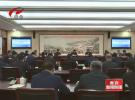 全市工业经济暨项目推进联席会议召开