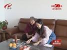 (新时代 新亮点)(壮丽70年 奋斗新时代)淮安人的房屋变形记