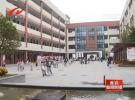 我市举行庆祝中国少年先锋队建队70周年主题队日活动