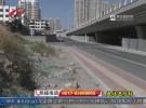 【巡?#23186;?#34892;时】后续:京杭运河淮海路大桥北侧环境有改观