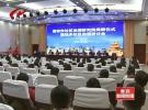 淮安市社区治理研究院揭牌