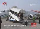 淮安与东部机场集团签署战略合作协议