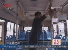 【最美公交人】杨朝艾:不忘初心  退伍不褪色