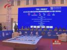 2019CBSA美式台球全国锦标赛暨国际公开赛(洪泽站)开赛
