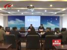 简讯:淮安区法院扎实推动扫黑除恶专项斗争向纵深发展