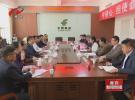 淮安税务与淮安邮政签订战略合作协议