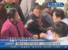 国联井盐公司携手淮安市第一人民医院开展义诊活动