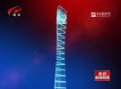 2019淮安·中国大运河文化季闭幕