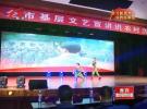 (学习新思想 实践在基层)习近平新时代中国特色社会主义思想主题宣讲进农村汇演走进洪泽