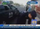 【清江浦警视】七旬老人突发心脏不适 警民合力暖心救援