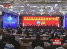 淮安市科技企业商会成立大会召开
