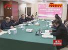 全市社科界学习党的十九届四中全会精神理论研讨会召开