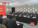 我市和南京大学建立战略合作关系