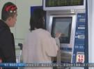 春运首日火车票开抢啦  元旦客流量预计将减少