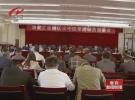 淮安工业园区谋划推进四季度工作