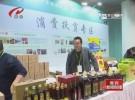 """我市在沪推介""""淮味千年"""" 品牌农产品"""