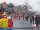 2020中国一分11选5·清江浦庙会盛大开幕