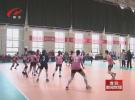 2020年华东六城市少年排球协作赛在淮开赛