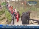 【我们的节日】记者见闻:传统民俗闹新春