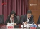 淮安经济技术开发区召开领导班子工作务虚会