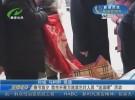 """春节前夕 我市开展为流浪乞讨人员""""送温暖""""活动"""