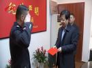 淮安经济技术开发区慰问公检法先进模范代表